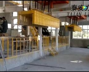 石膏砌块设备视频-安装现场
